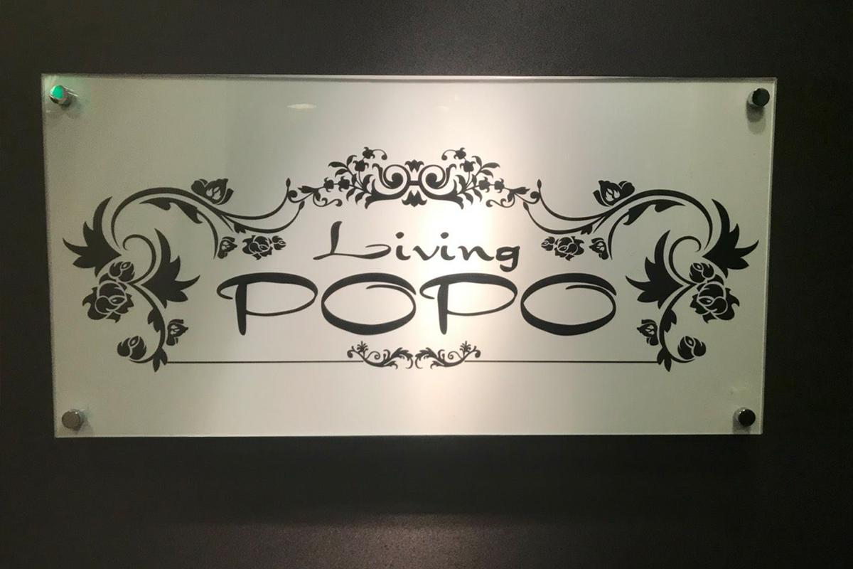 Living POPO(リビング ポポ)